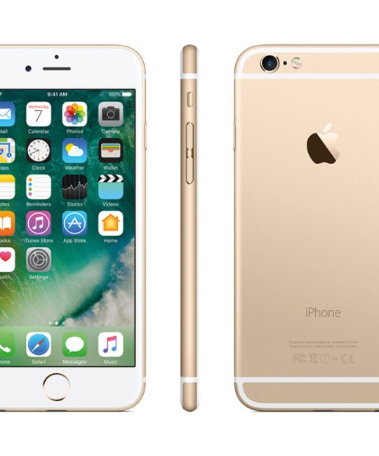 iphone-6-goud-total_2