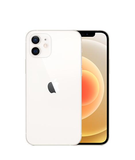 Nieuwe iPhone 12 128GB - 1 jaar Apple Garantie - Wit